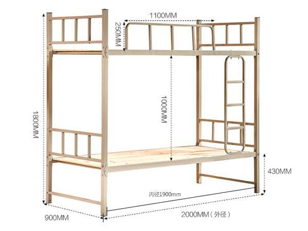 宿舍双层床尺寸
