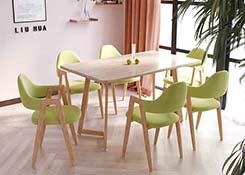 橡木椅子会议桌