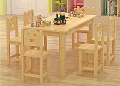 幼儿园木质桌椅