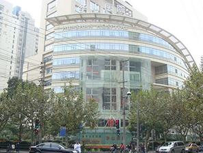 上海嘉定区医院注射台多高