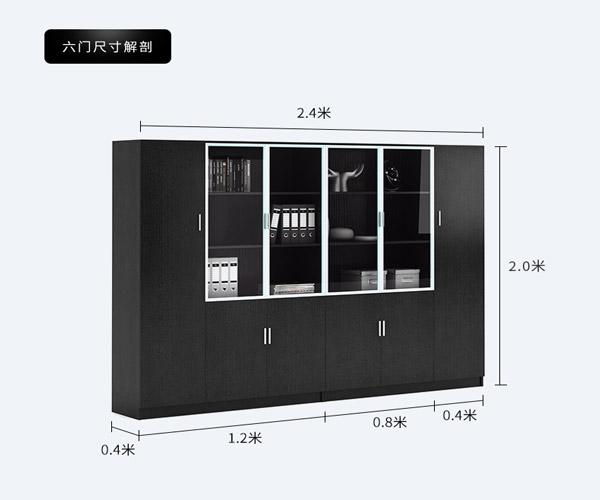 木质资料文件柜尺寸