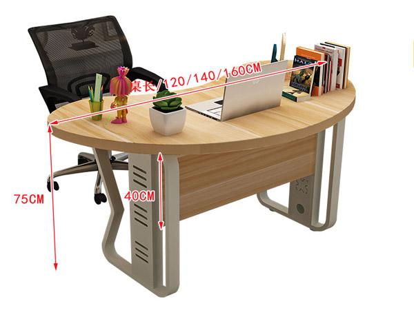 单人医生办公桌尺寸