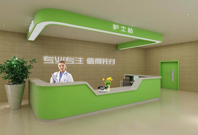 医院分诊台-医院分诊台设计-医院分诊台定制