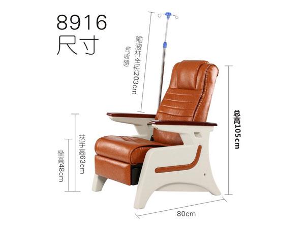 单人位输液椅尺寸