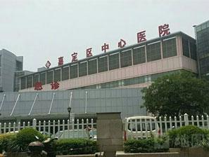 浙江丽水市上海刘亚龙医生照片