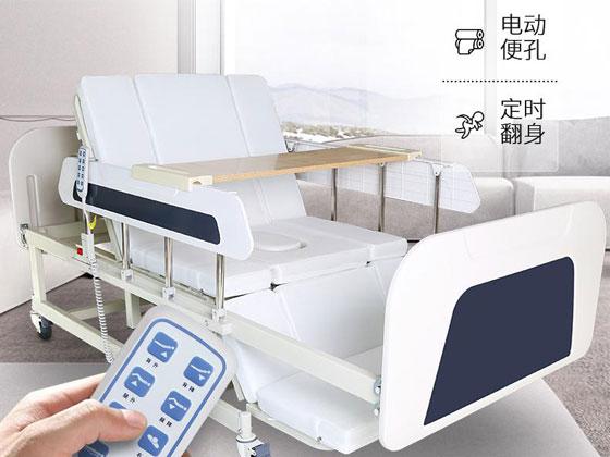 医疗护理床样式