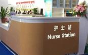 医院诊断床