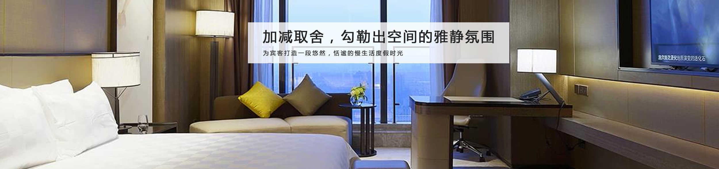 酒店专用床 酒店客房床定制