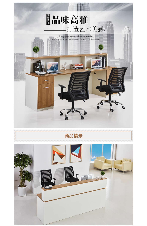 办公桌公司收银台-收银台办公桌