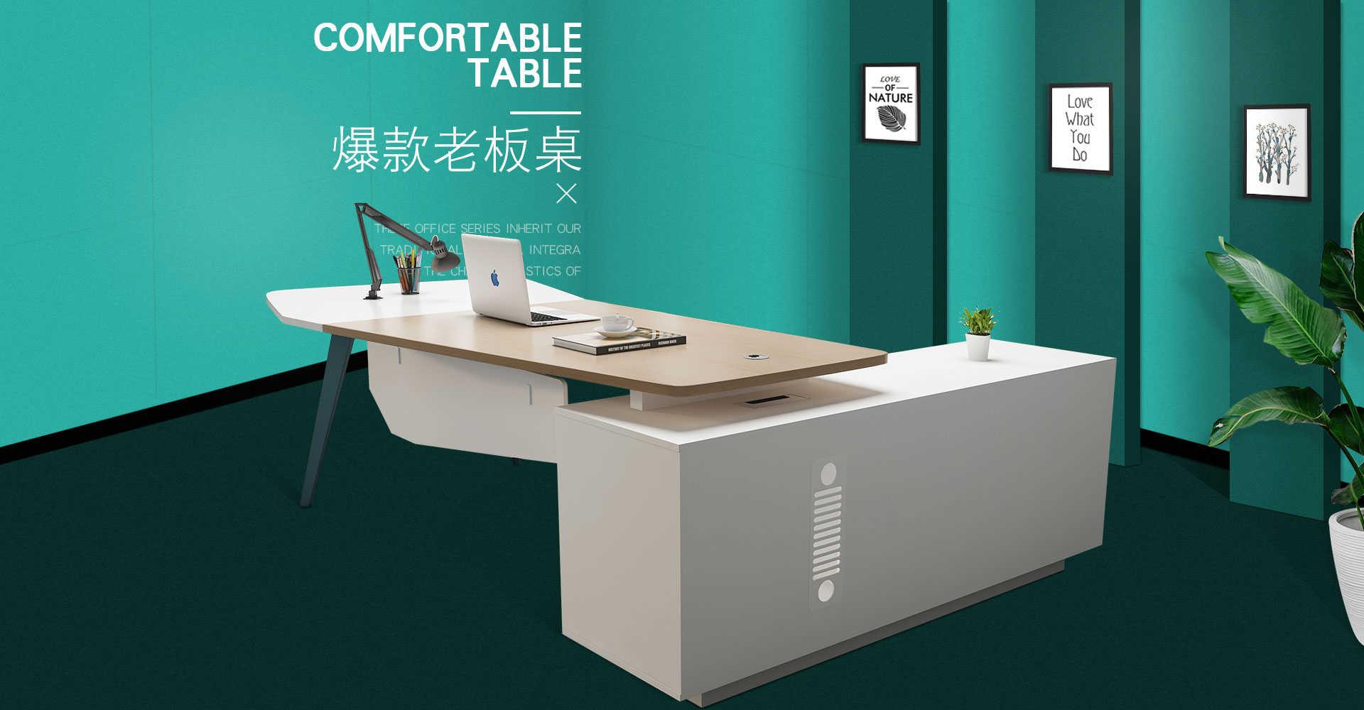 上海�k公家具�k公桌