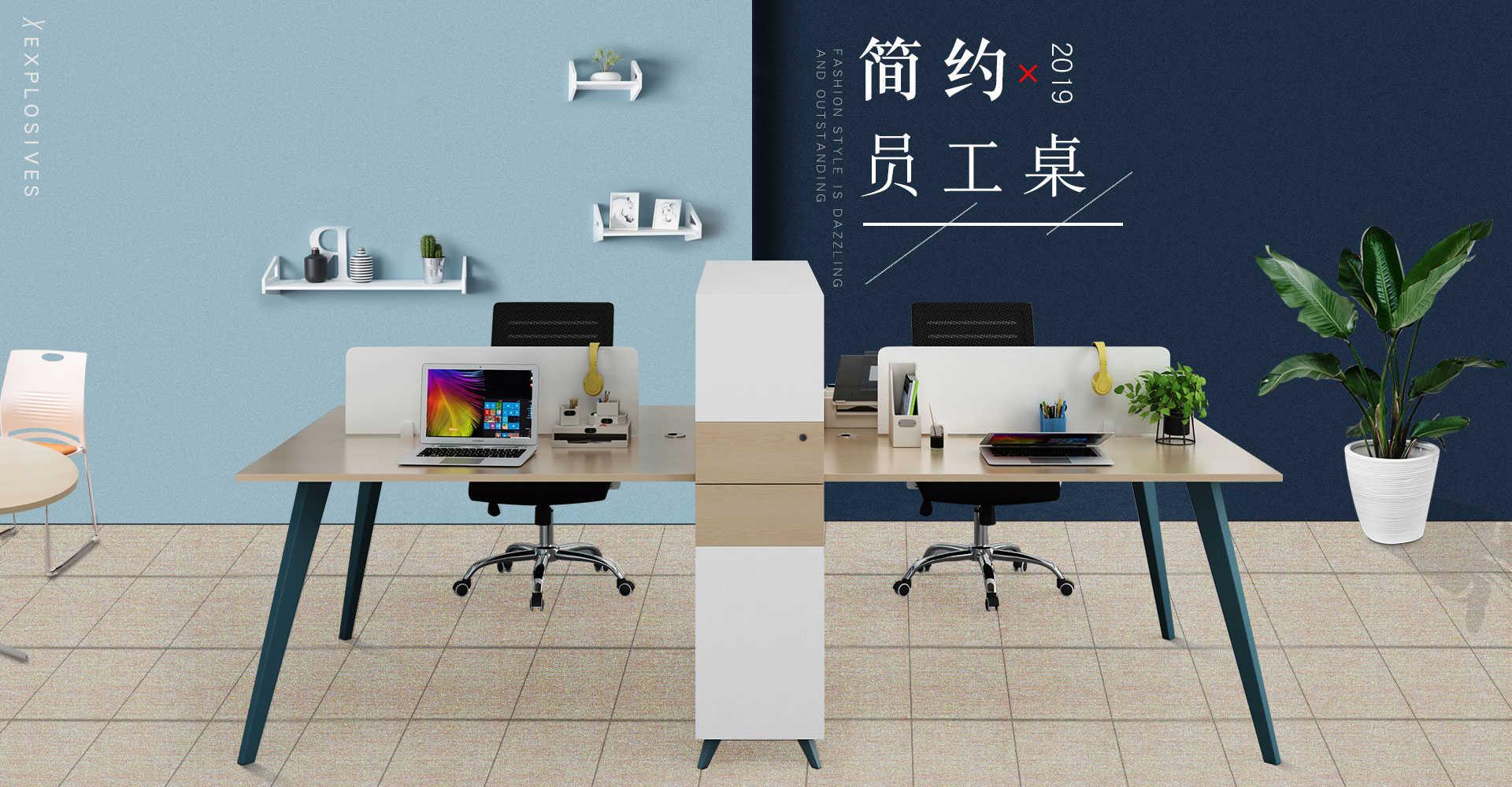 定制办公室家具厂家,高端屏风办公桌