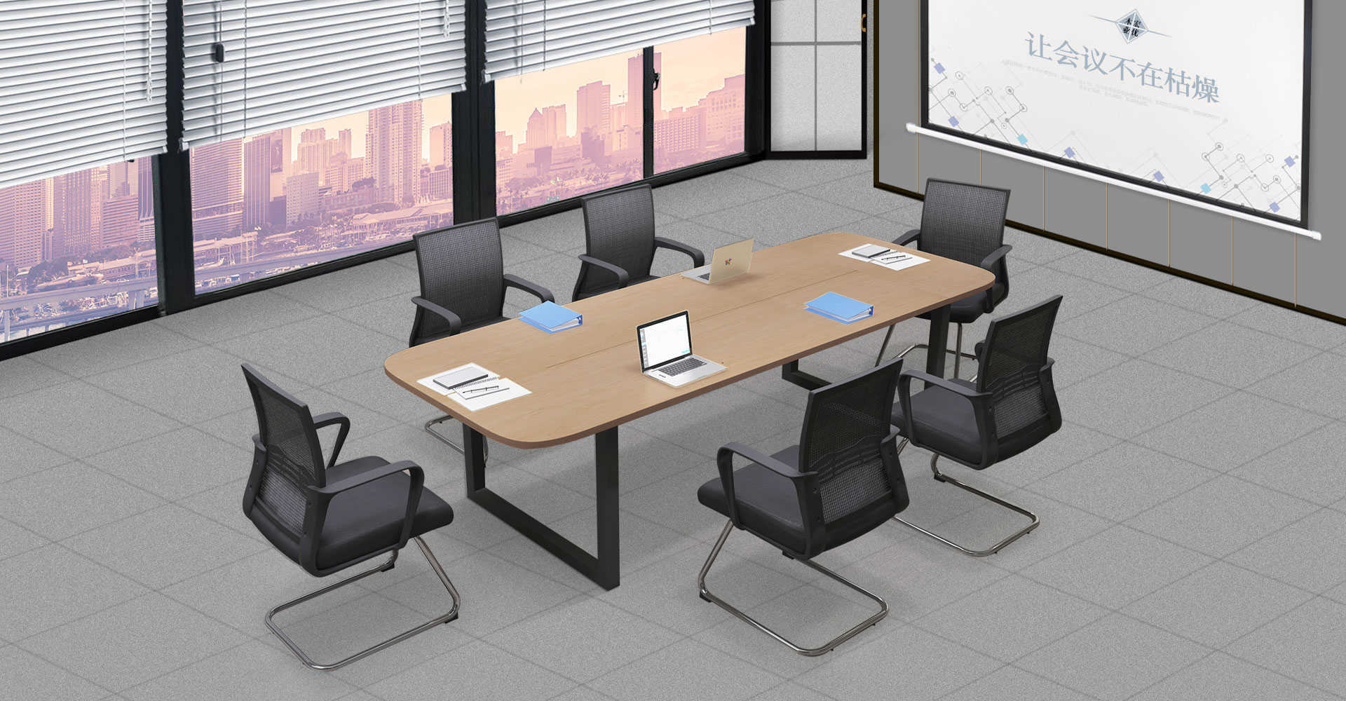 上海办公家具厂家直销会议桌