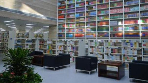 公共图书馆设计方案