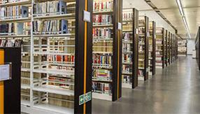 大学图书馆解决方案