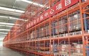 库房货架厂家:顺丰生鲜产品包装解决方案