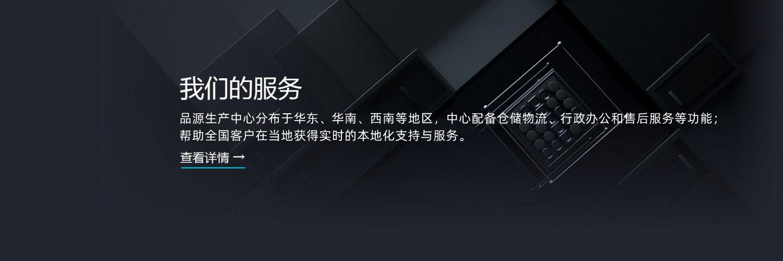 办公装修设计_办公室设计装修-上海品源装修公司