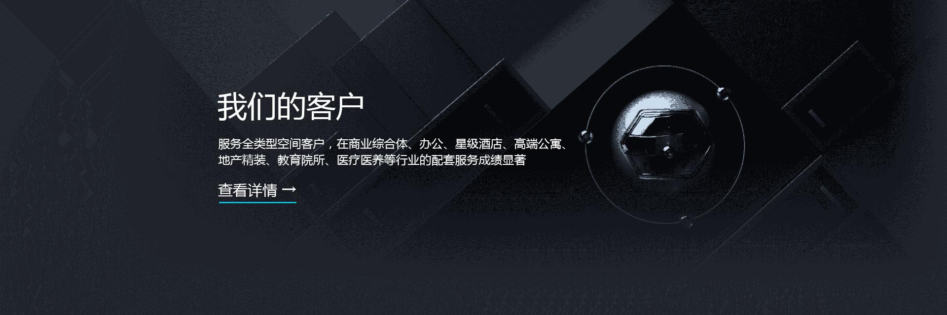 装修案例图_装修案例-上海品源装修公司