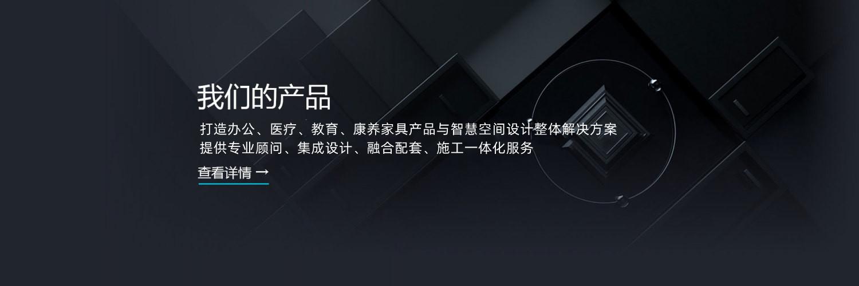 室内装修材料_装修材料-上海品源装修公司