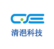 上海清浥环保科技有限公司