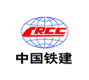中铁十五局集团第二工程有限公司