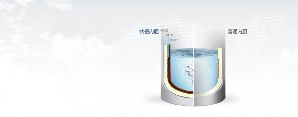 空气能热水器哪种内胆好-上海品源装修建材网