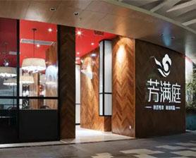 上海饭堂购买碗碟的请示