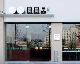 快餐厅家具定制案例-品源餐厅家具案例