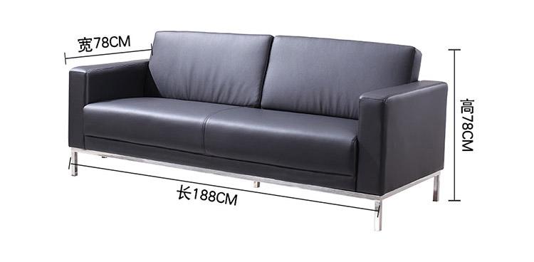 真皮商务沙发茶几尺寸