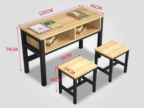 双人课桌椅尺寸