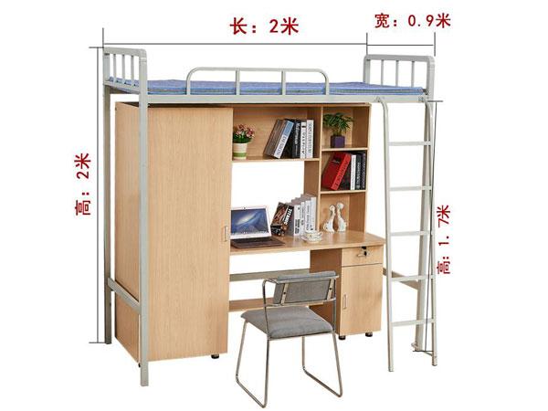 四人间宿舍床尺寸