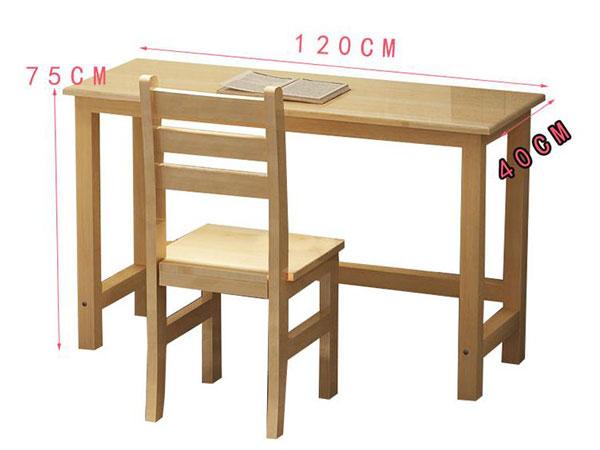 培训课桌椅尺寸