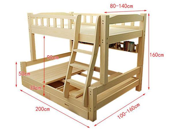 双层宿舍床尺寸