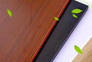 书架踢脚线设计