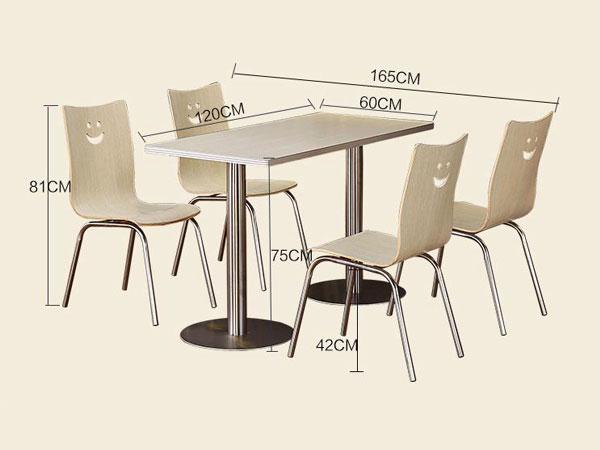 学校餐桌尺寸
