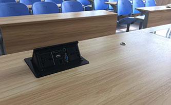 多媒体教室多功能插座-品源学校家具定制