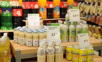 超市货架订做厂家_超市货架订制厂家-品源货架厂家