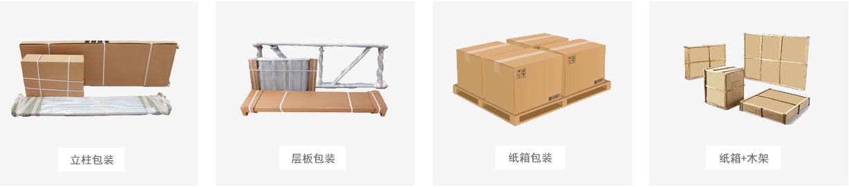 重型仓储货架包装_重型仓储货架包装规格-品源重型仓储货架