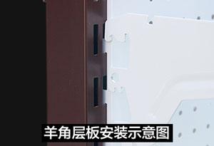 上海超市货架订做_上海超市货架订制-品源上海超市货架订做
