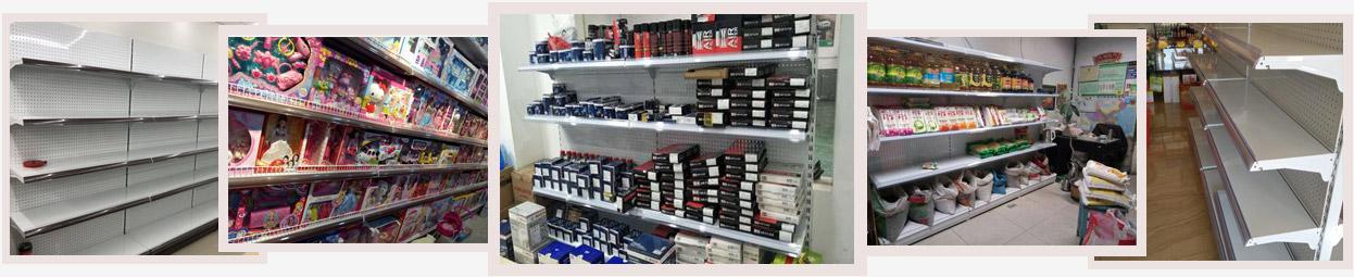 超市货架摆放图_超市货架摆放图片-品源超市货架摆放图