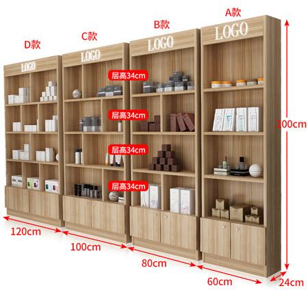 化妆品展柜CAD图_化妆品展柜尺寸-品源化妆品展柜