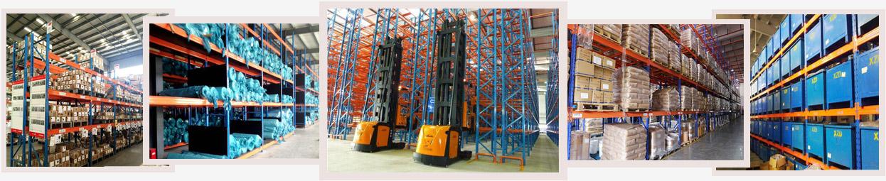 重型货架厂商_上海重型货架厂商-品源重型货架厂商