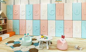 育婴室沙发