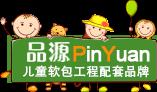 品源logo