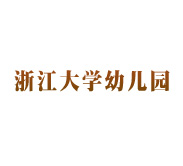 杭州幼儿园家具-杭州幼儿园家具配套设计