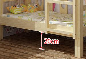 幼儿园儿童上下床安全高度