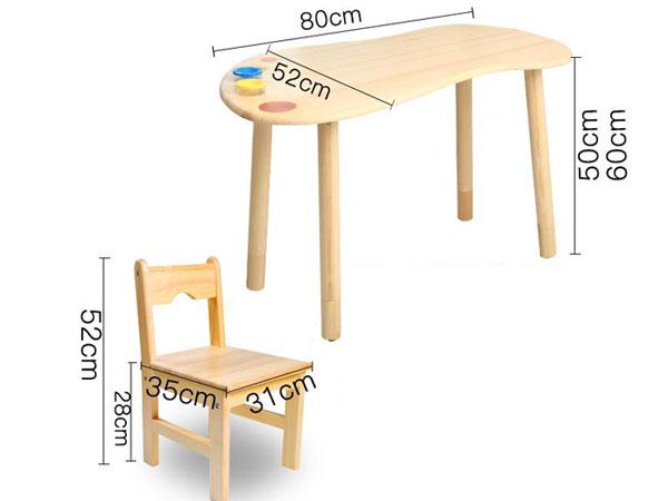 幼儿园绘画桌尺寸