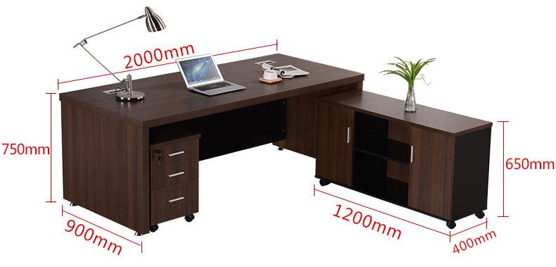 产品尺寸图