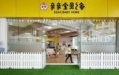 上海幼儿储物柜 检测报告