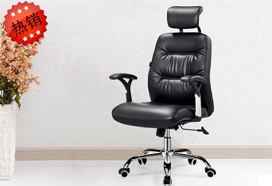 老板椅 经理大班椅 主管办公椅子