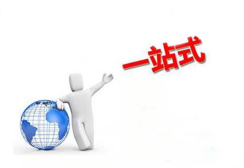 一站式服务-品源网上商城帮助中心
